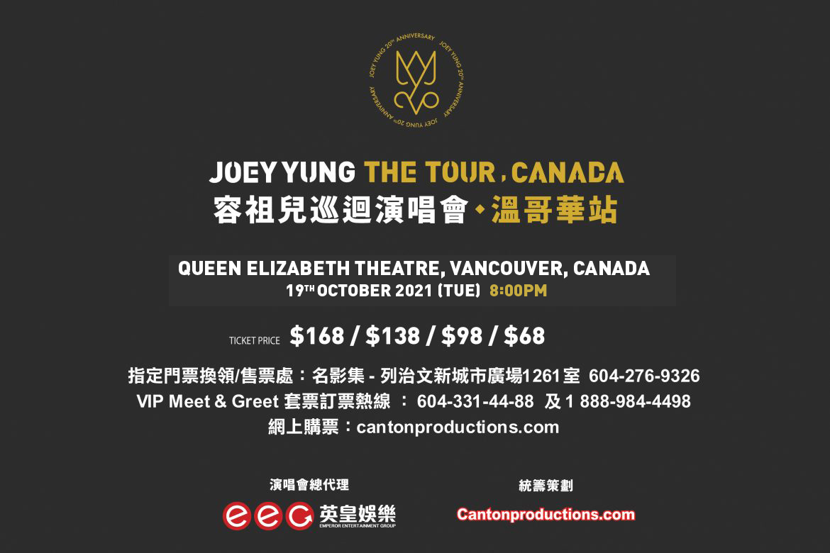 "JOEY YUNG ""LOVE IN VANCOUVER"" CONCERT"